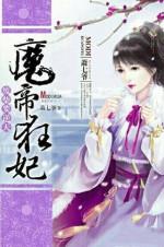 Xiao Qi Ye 17