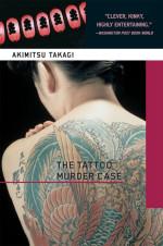 Akimitsu Takagi 1